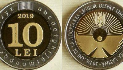 BNM pune în circulație o nouă monedă