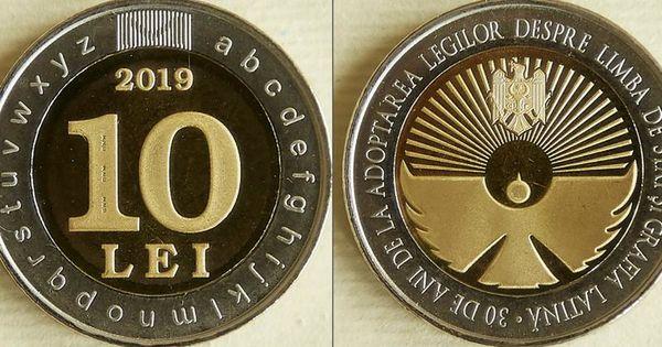 Foto: BNM pune în circulație o nouă monedă