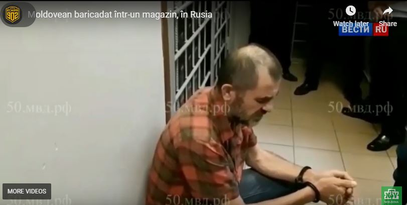 Foto: Un moldovean a tras mai multe focuri de armă, într-un centru comercial din RUSIA