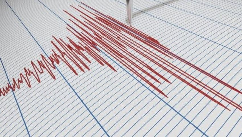 Foto: Cutremur în Moldova, în această dimineață. L-ai simțit?