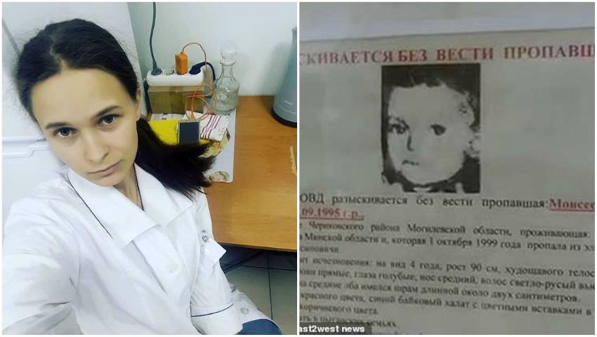 Foto: La vârsta de 4 ani, a fost pierdută în tren de către tatăl său. O tânără din Belarus și-a găsit părinții după 20 de ani de căutări!