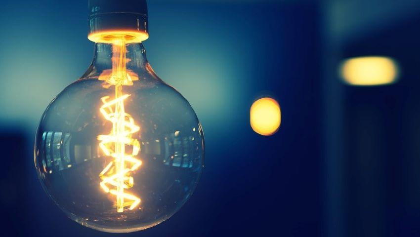 Foto: Procuratura Anticorupție investighează creșterea artificială a tarifului la energia electrică