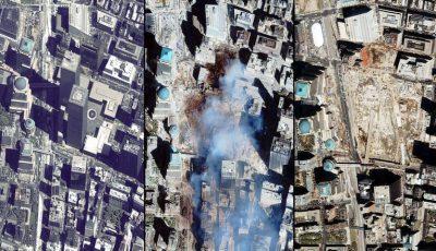 Fotografii nemaivăzute cu dezastrul provocat de atacul terorist din 11 septembrie, din SUA