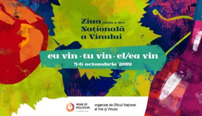 Pe 5 și 6 octombrie, vino să te bucuri de succesele Vinului Moldovei, în Piața Marii Adunări Naționale, la Ziua Națională a Vinului 2019!