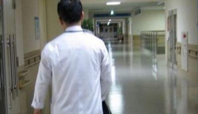 Medic de familie din Capitală, reținut pentru comercializarea drogurilor, sub formă de medicamente