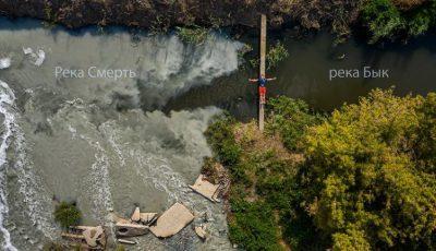 Internauții cer soluționarea urgentă a problemei râului Bîc și a mirosului insuportabil din Capitală