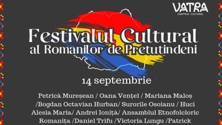 """Foto: Mari artiști ai neamului românesc, de pe ambele maluri ale Prutului, se reunesc la Vatra, la ,,Festivalul Cultural al Românilor de Pretutindeni""""!"""