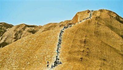 Muntele sacru din Australia a fost închis definitiv turiştilor