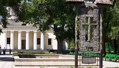 Un tânăr se află în stare gravă, după ce a fost bătut de șase indivizi chiar în Parcul Catedralei