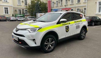 Mașina șefului Inspectoratului Național de Patrulare, de acum încolo, va fi folosită în serviciul cetățenilor