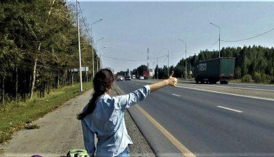 S-a pornit la Camenca, dar a ajuns pe marginea drumului, violată de șoferul care a luat-o cu mașina de ocazie