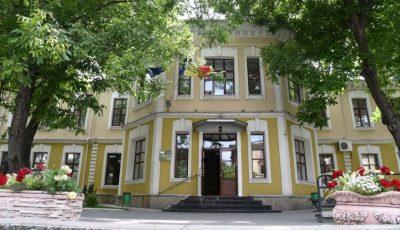 """Universitatea de Stat de Medicină și Farmacie """"Nicolae Testemițeanu"""" are un nou rector!"""