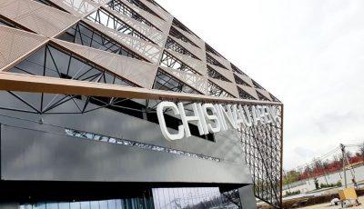 Foto! Cum arată complexul Arena Chișinău