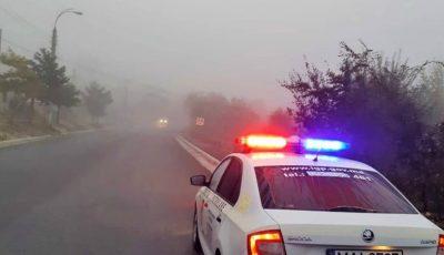 Cum să conduci pe timp de ceață? Ține cont de recomandările INP
