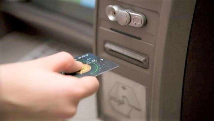 Foto: A furat un card bancar și a reușit să extragă 3 mii de lei. Un moldovean este căutat de poliție