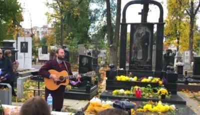 Moment emoționant la mormântul artiștilor Doina și Ion Aldea-Teodorovici!