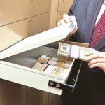 Foto: O bancă din Moldova renunță la păstrarea bunurilor clienților în seifuri individuale