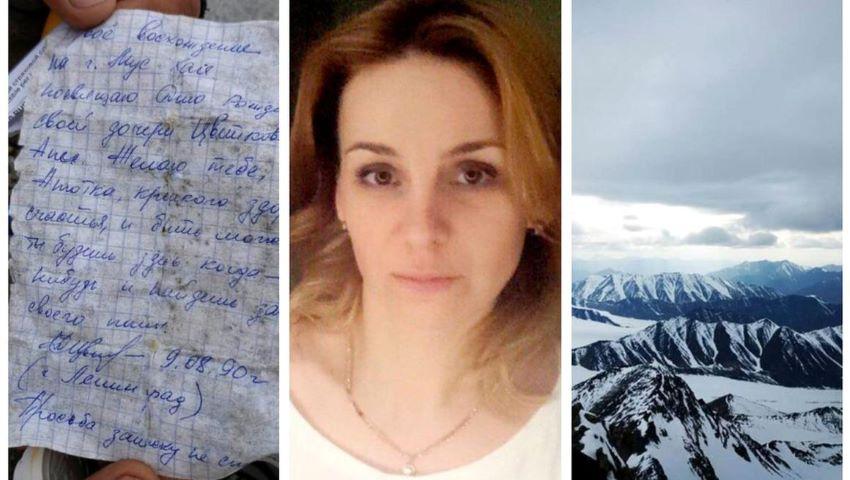 Foto: Viața bate filmul! O alpinistă a găsit o scrisoare lăsată în vârf de munte, în urmă cu 30 ani. Ce mesaj avea?