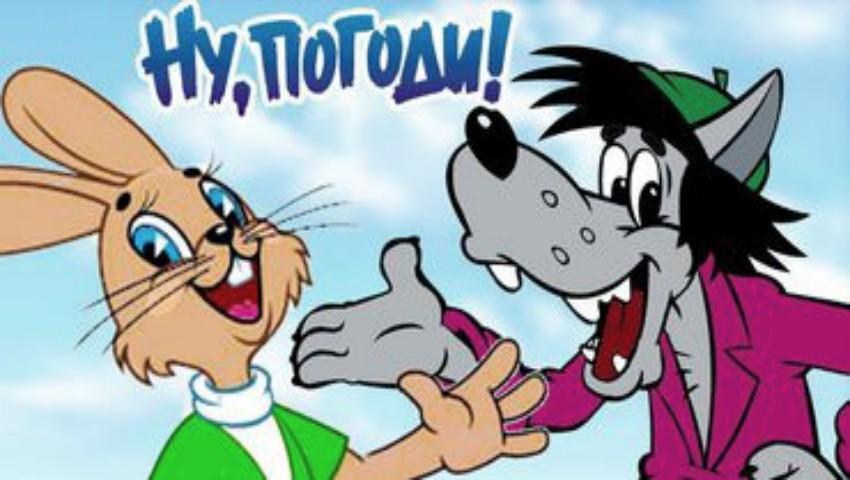 """,,Nu, pogodi"""", în curând o nouă serie de desene animate la tv"""
