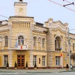 Foto: Primăria Municipiului Chișinău se mută în altă clădire