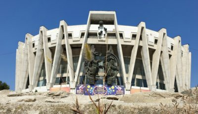 Circul din Chișinău va fi renovat conform standardelor internaționale, cu sprijinul Uniunii Europene