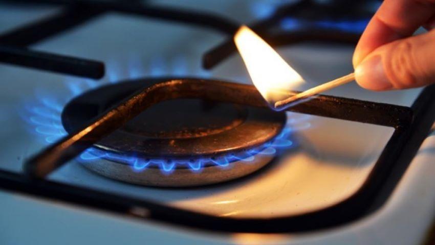 Foto: Mai mulți locuitori ai Capitalei vor rămâne fără gaze naturale. Vezi adresele care sunt vizate!