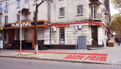 Mai multe taxe locale aplicate în Chișinău, vor fi mai mari anul viitor
