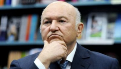Fostul primar al Moscovei, Iurii Lujkov, a decedat pe masa de operație într-o clinică din München