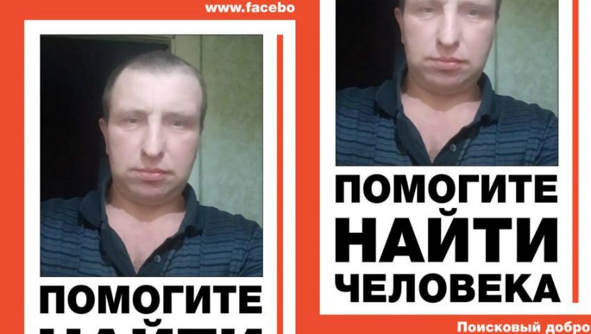 Foto: Un bărbat de 40 de ani din Capitală, este de negăsit deja de o săptămână. Rudele cer ajutor