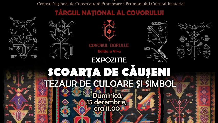 Foto: Târgul Național al Covorului vă așteaptă la cea de-a VI-a ediție!