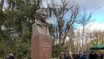 La Chișinău, a fost înălțat bustul poetului Dumitru Matcovschi