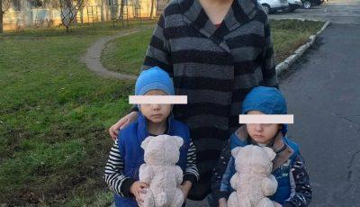 Doi copii pierduți în Capitală, au fost găsiți de polițiști