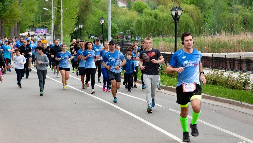 Foto: Sportul poate schimba vieți! Înregistrează-te pentru cursa globală Wings for Life World Run 2020!