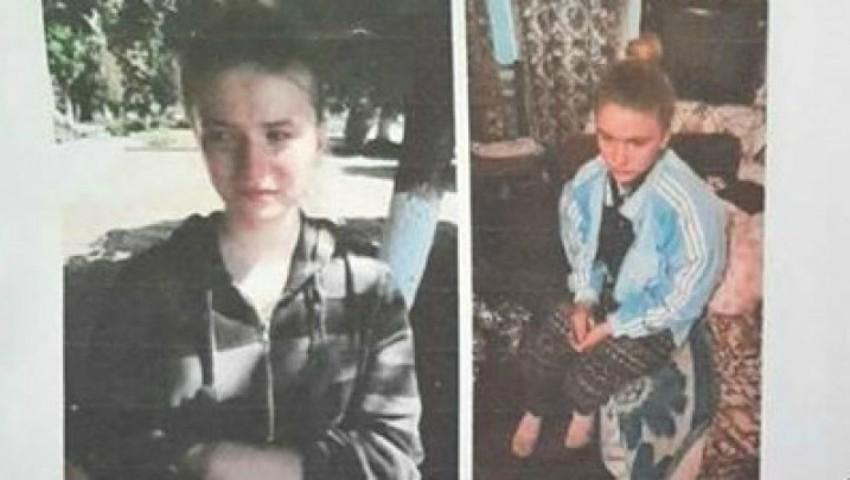 Foto: O minoră de 15 ani din oraşul Lipcani a dispărut. Este căutată cu disperare