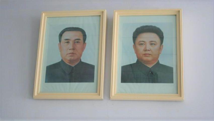 Foto: O mamă din Coreea de Nord riscă închisoarea pentru că și-a salvat copiii dintr-un incendiu, în locul portretelor familiei Kim