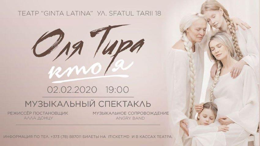 "Foto: Video! Olia Tira invită publicul la spectacolul muzical-poetic ,,Кто я"""