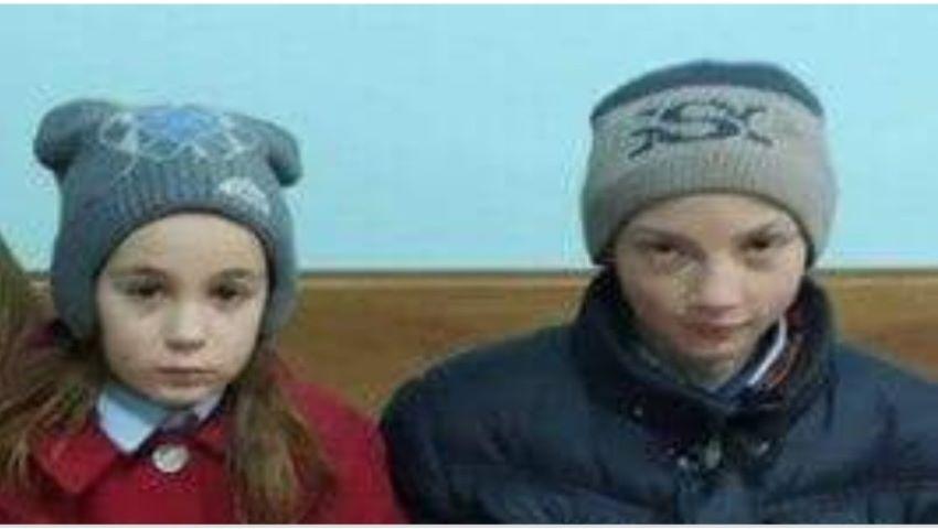 Foto: Doi copii sunt dați dispăruți. Părinții îi caută cu disperare