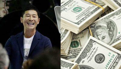 Miliardarul japonez, care își căuta online partenera de viață, a renunțat după ce a primit 28.000 de răspunsuri