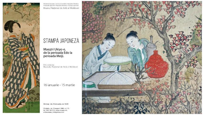 Expoziție de stampă japoneză, la Muzeul Națională de Artă