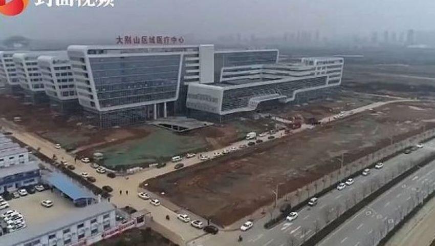Foto: China: primul spital pentru bolnavii cu coronavirus, amenajat în două zile