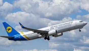 """Preşedintele companiei Ukraine International Airlines era sigur că avionul Boeing 737 funcționa perfect. ,,Au fost cei mai buni dintre noi"""""""