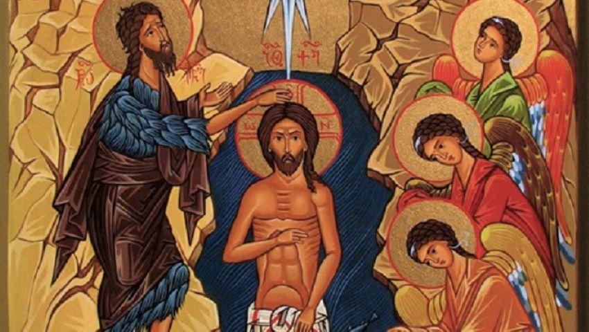 Foto: Creştinii ortodocşi de stil vechi sărbătoresc, astăzi, Boboteaza. Ce semnificație are sărbătoarea?
