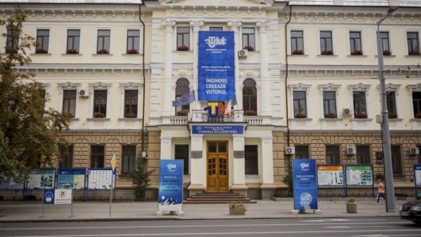 Foto: Topul celor mai bune universități din Moldova, potrivit portalului internațional Ranking Web of Universities
