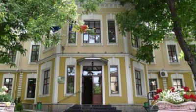 """Bacalaureat 2020: USMF """"Nicolae Testemițanu"""" lansează curs gratuit on-line de biologie"""