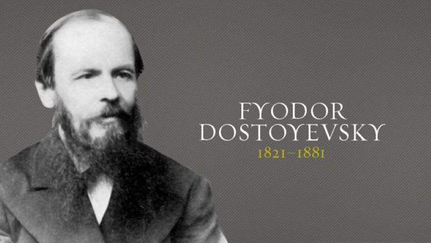 Foto: Feodor Dostoievski, despre viața de familie