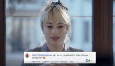 "Video! Natalia Gordienko reacționează la mesajele ,,haterilor"" de pe Instagram"