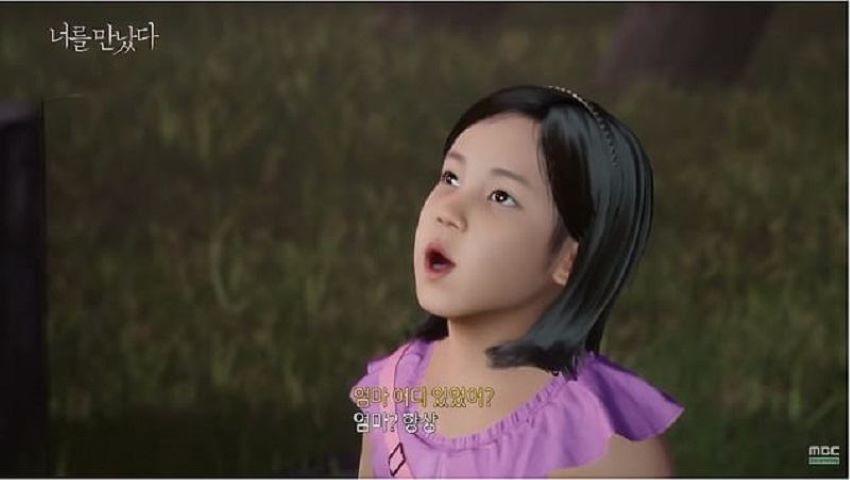 Foto: Video. O mamă și-a reîntâlnit fetița decedată cu ajutorul tehnologiei virtuale
