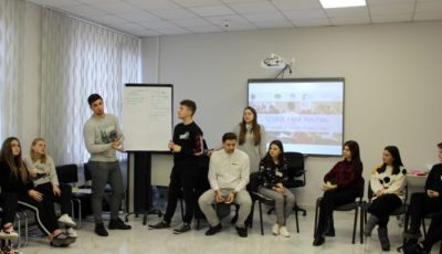 În Moldova, a fost lansată prima campanie de prevenire a bullyingului în instituțiile de învățământ