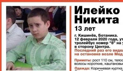 Copilul de 13 ani, dat dispărut, a fost găsit
