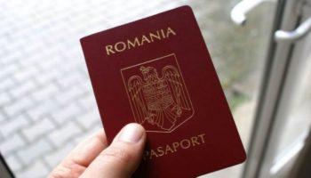 Depunerea actelor pentru redobândirea cetăţeniei române este blocată